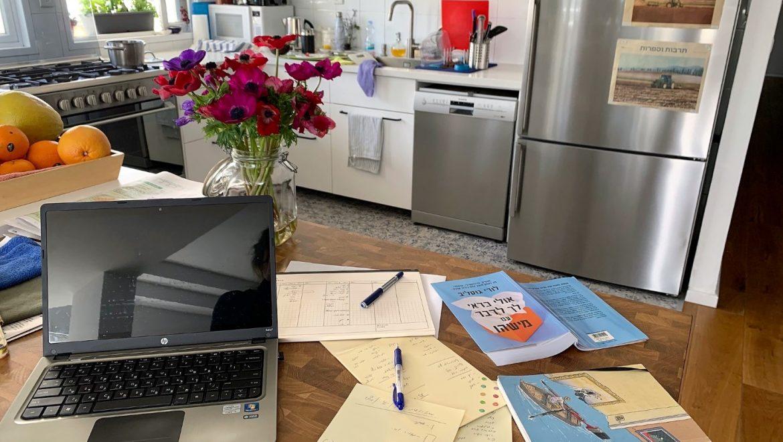 אינדור טריינינג: עובדים (מהבית) על הקשר – מנהיגות בימי קורונה (3)